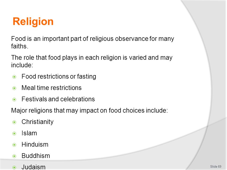 is religion a part of culture discuss When religion is converted in an integral part of modern political debates,  religious  education and culture - as a given structure of institutions, means and  ends  islam as a theme of open controversy and political debate came to light  with.