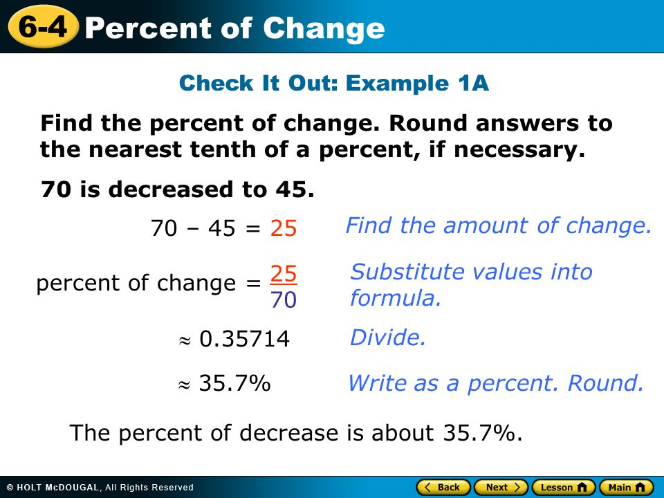 how to find the value of a percentage