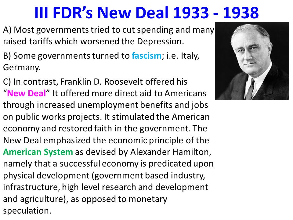 roaring twenties and roosevelts new deal essay The 1920s were an age of dramatic social and political change for the first time, more americans lived in cities than on farms the roaring twenties is a term sometimes used to refer to the 1920s, characterizing the decade's distinctive cultural edge in america, berlin, paris, london and many other major cities during a period of sustained.