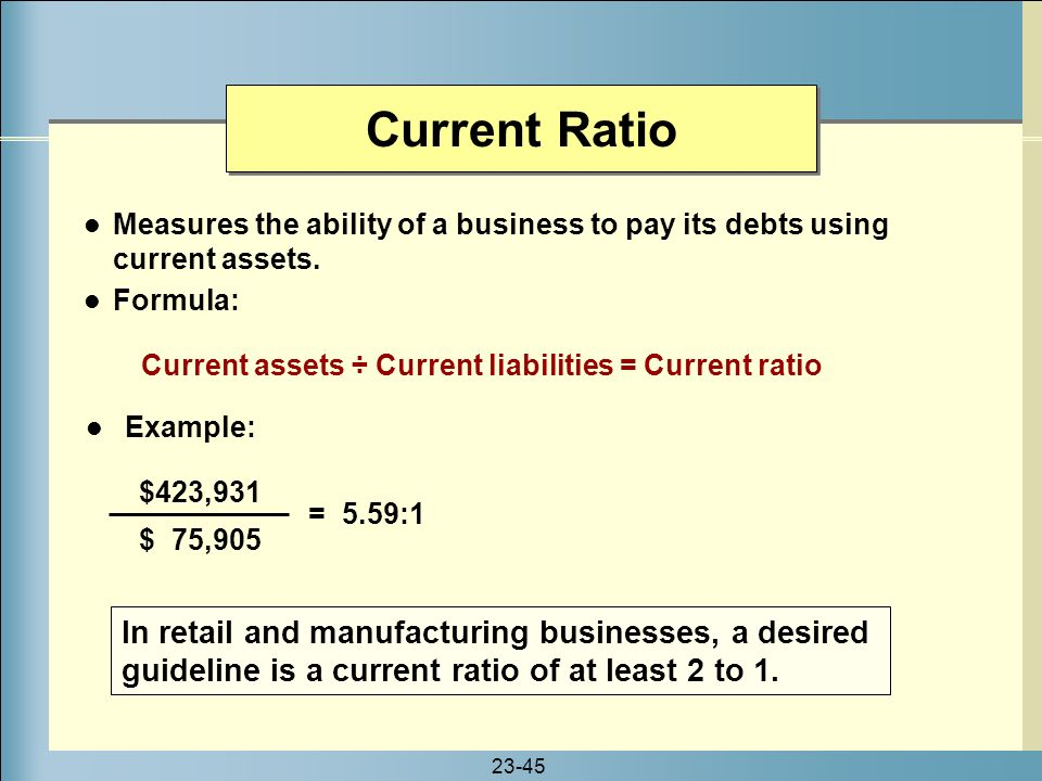 ability to pay current liabilities