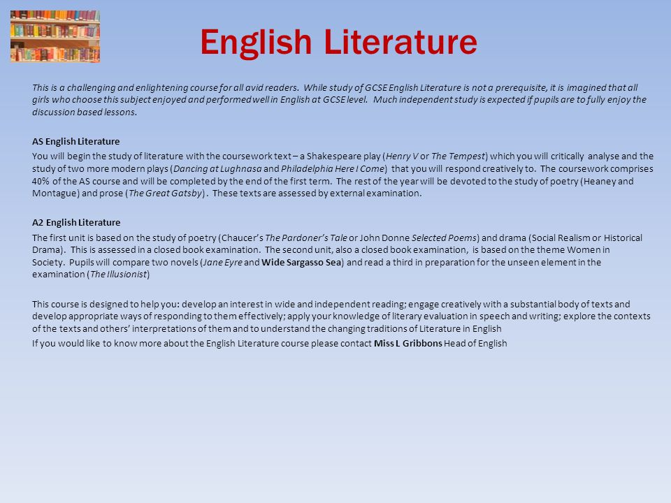 english literature as level coursework help