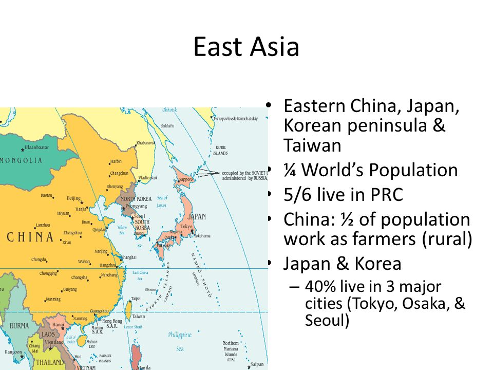 east asia china japan Start studying wc exam east asia: china korea japan learn vocabulary, terms, and more with flashcards, games, and other study tools.