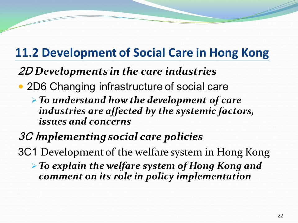 social welfare system in hong kong Services operated, funded or monitored by the social welfare department of the hong kong sar government  reforming the welfare system.