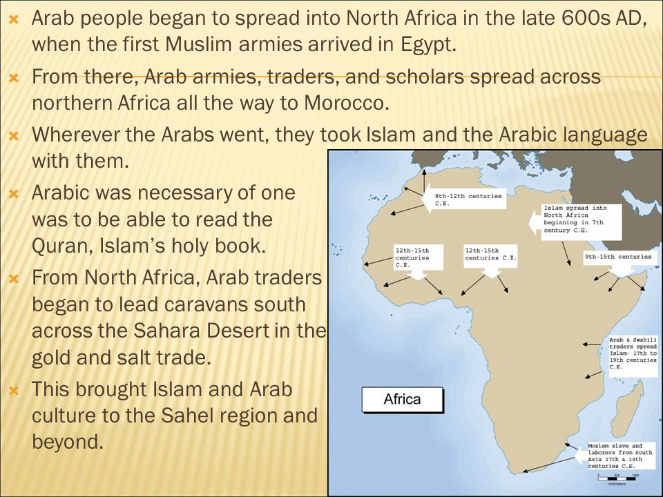 spread of islam in north africa 6 the spread of islam extent of the islamic world by 1500 ce  north africa was another early conquest a loose central gove rn m e n t , the caliphate, wa s.