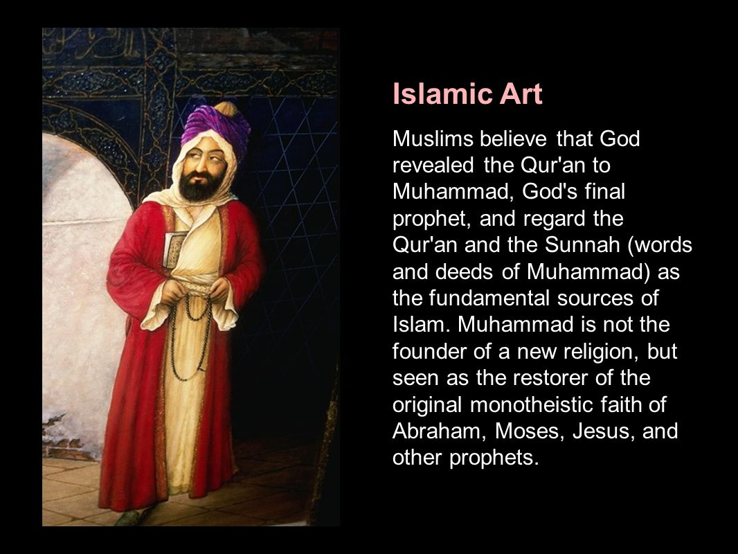 doctrine of faith in islam The orthopraxy of islam is a declaration of faith: the statement that there is no god but god that muhammad is the messenger of god the five-time daily prayer the giving of alms, typically 25 percent of one's income or assets the fasting of the month of ramadan and the going to pilgrimage, or hajj, once in one's lifetime, if one can afford.