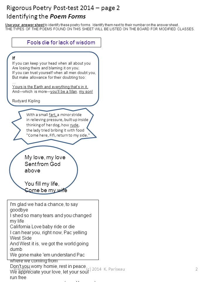 Rigorous Poetry Post-test 2014 – page 2a Identifying the Poem ...