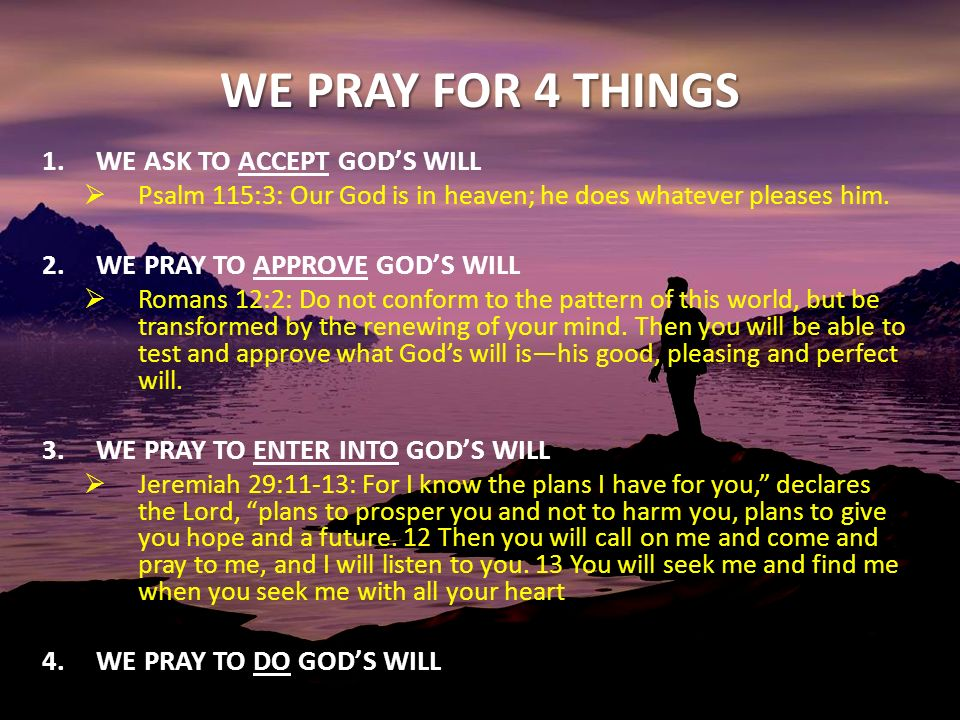 for we do not know how to pray