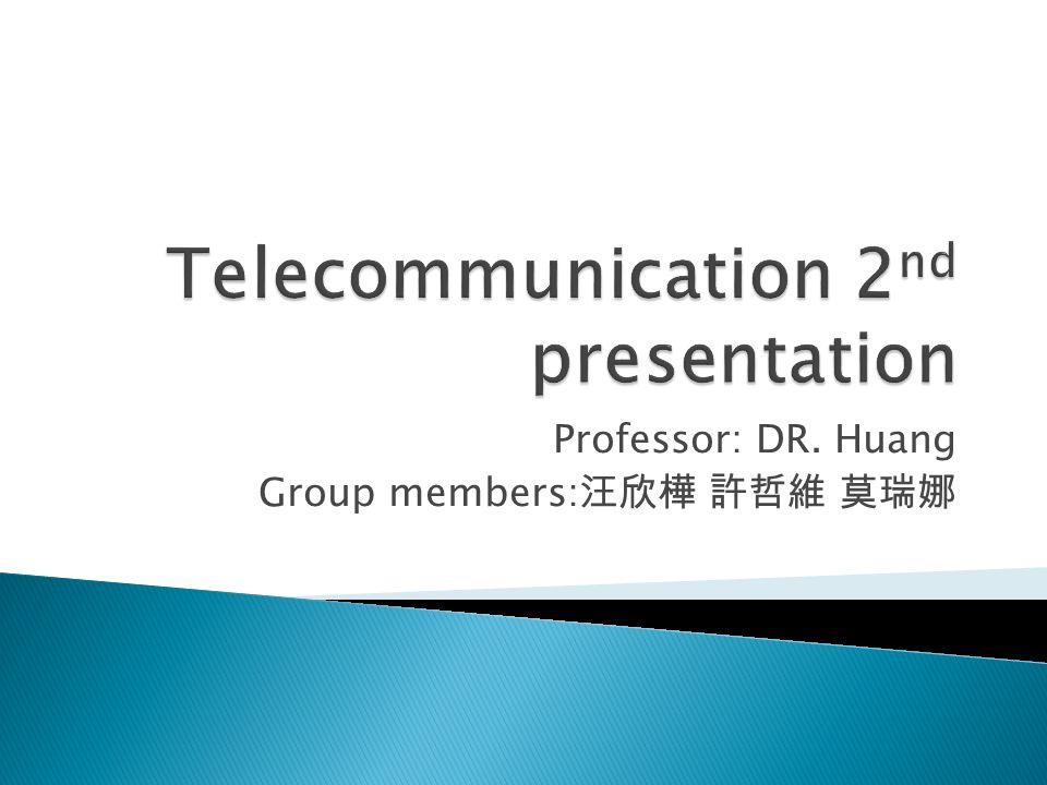 telecommunication 2nd presentation - ppt video online download, Powerpoint templates