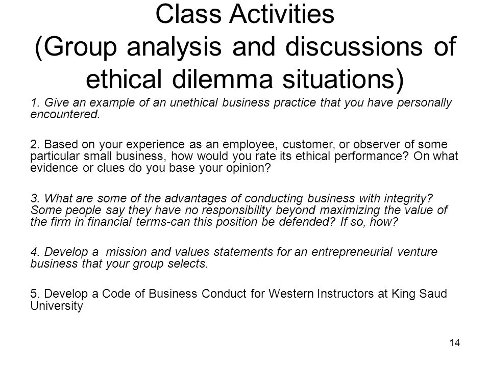 Ethical Dilemma Analysis