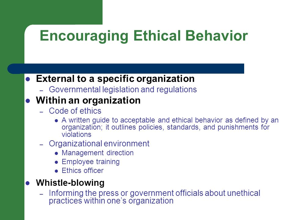 code of ethics for government officials Although such policies and executive orders are not enforceable under the ohio ethics law, the ethics commission makes every effort to help public employees and officials at both the state and local government level fulfill any such internal requirements.