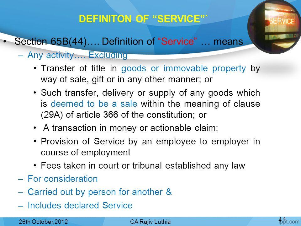 DEFINITON OF SERVICE `