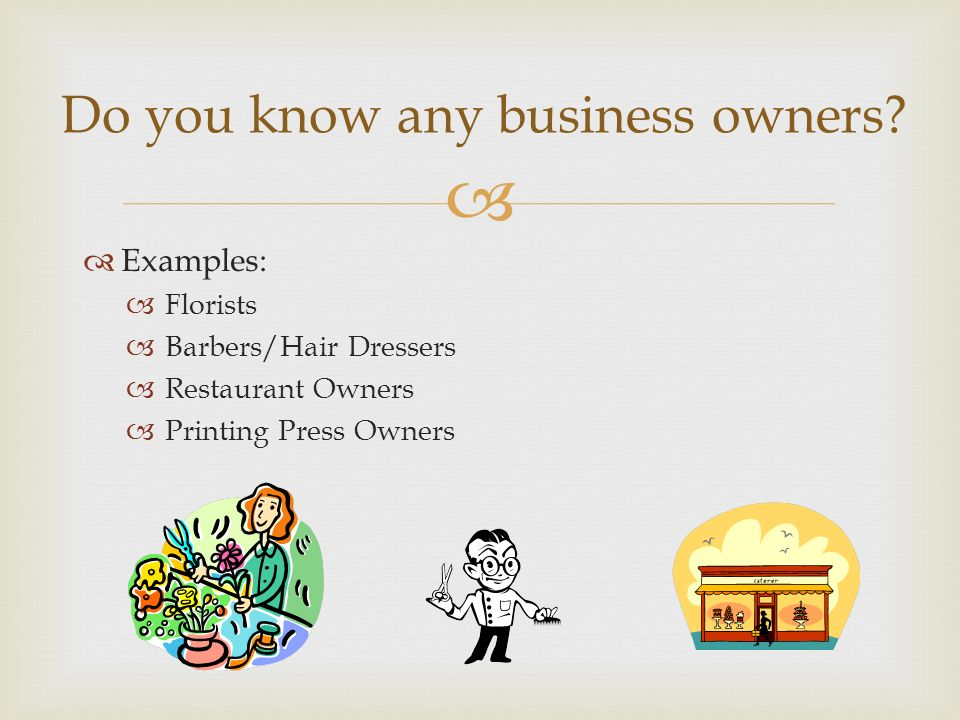 any business