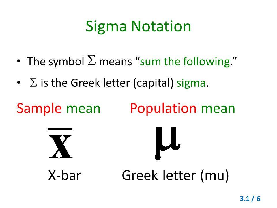 Greek Letter For Sample Median
