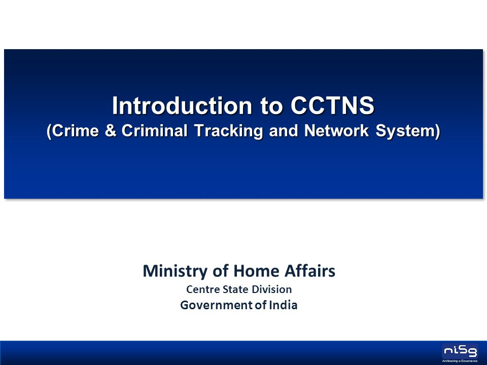 crime and criminal tracking network systems Cid to start crime and criminal tracking network system - it will link 14,000 police stations in the country.