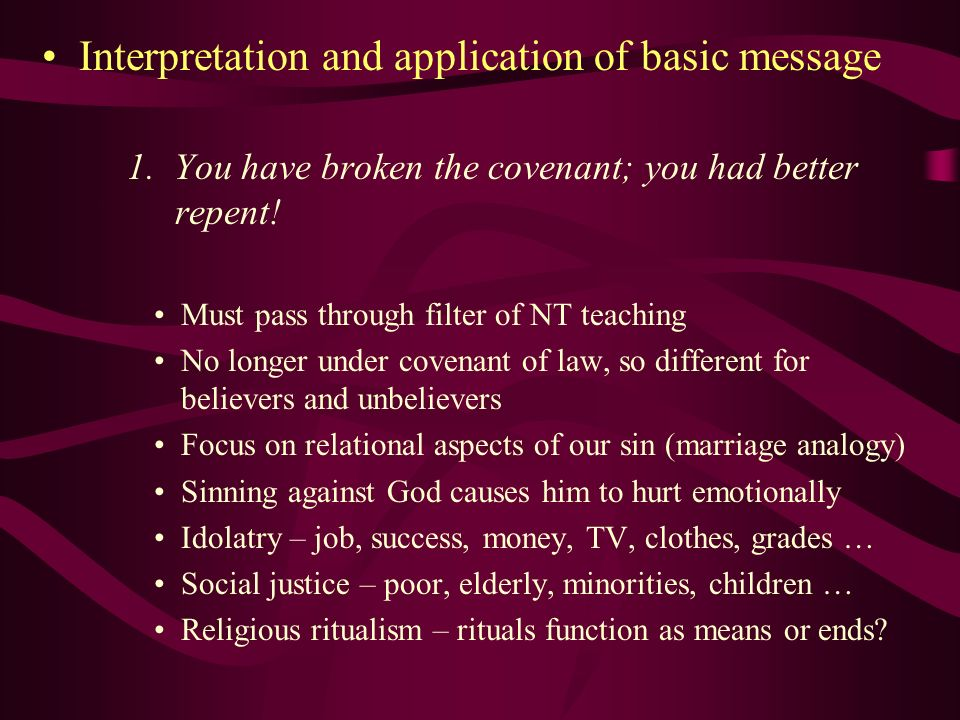 Interpretation and application of basic message
