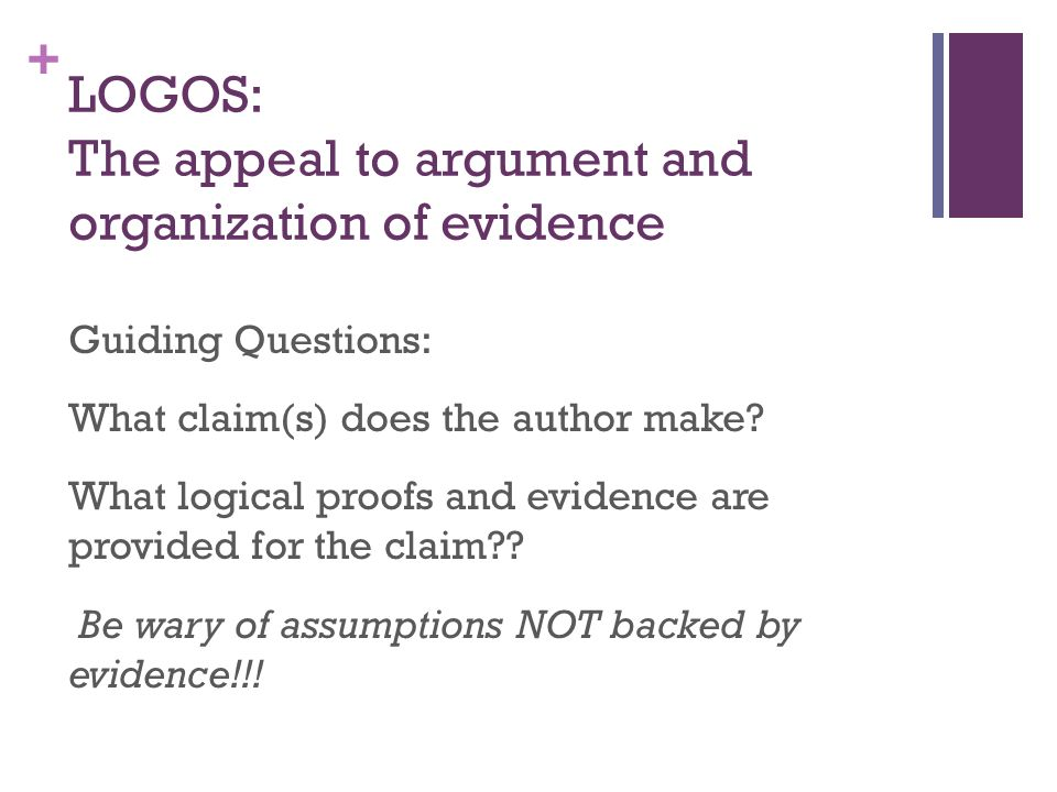LOGOS: The appeal to argument and organization of evidence