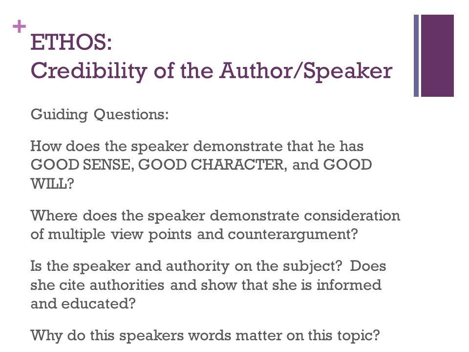 ETHOS: Credibility of the Author/Speaker
