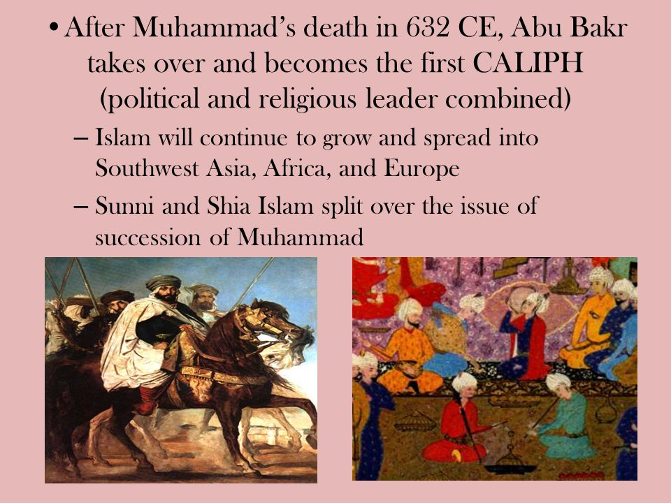 an analysis of the leadership and political unity after the death of muhammad The author covers the history of shi'i islam from after the death  muhammad [s], including an analysis of  analysis of the early islamic history and.