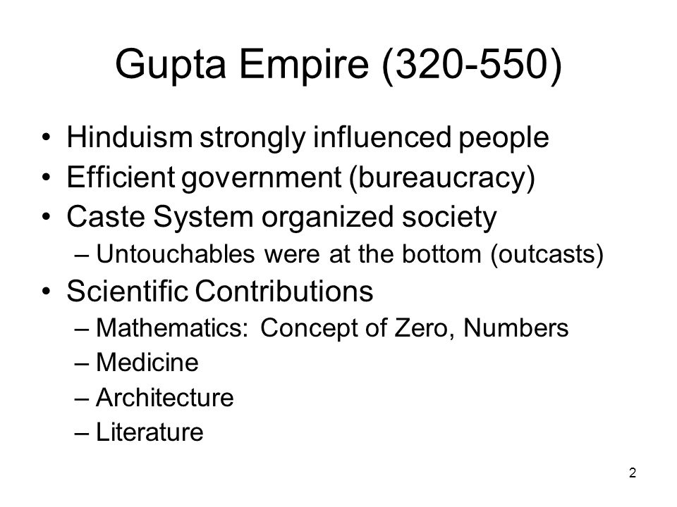 Gupta Empire (320-550) Hinduism strongly influenced people