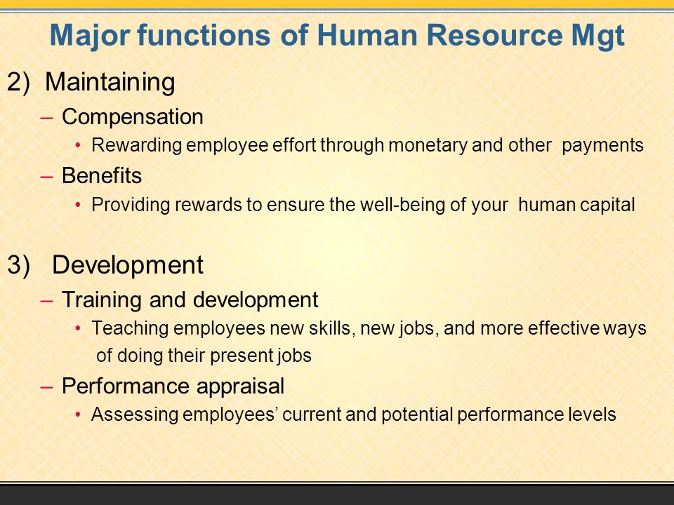 the rewarding function of human resource Project report on human resource management in  human resource management in banking sector  human resource strategies are the rewarding and.