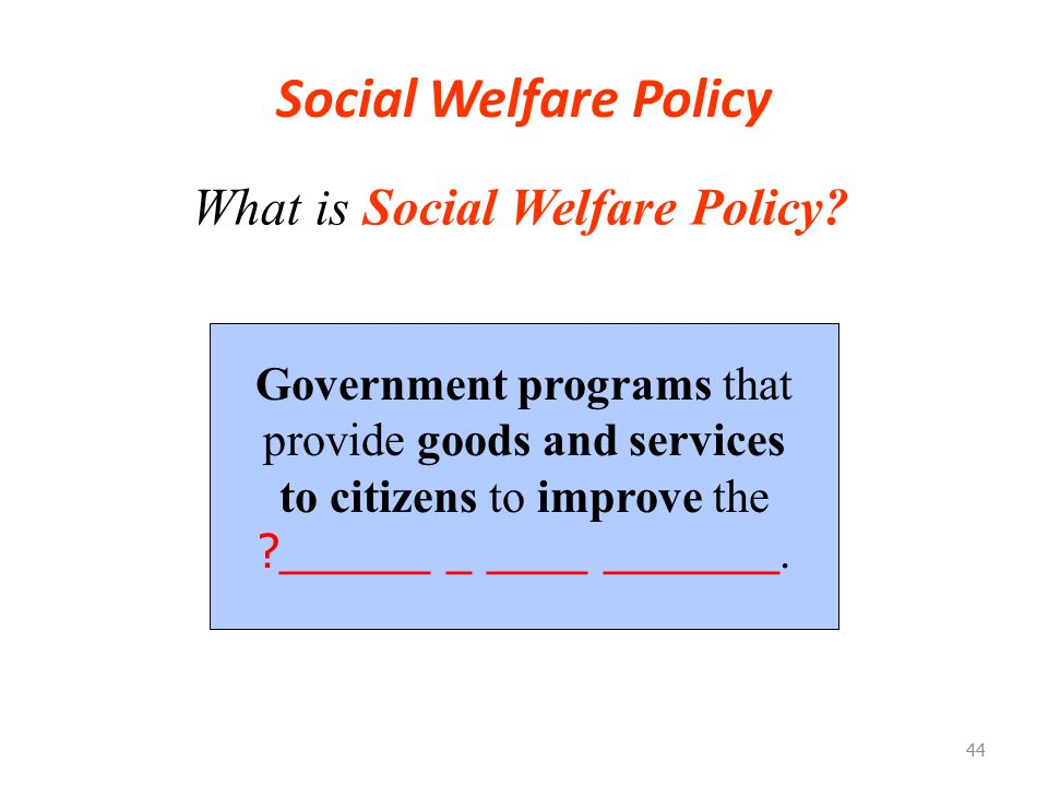 chapter 17 social welfare policy ap gov For 2013-14 ap us government, you will need a copy of the textbook, government in america: people, politics, & policy (isbn: 978-020-56-62-890) it should be 14th edition or newer it should be 14th edition or newer.