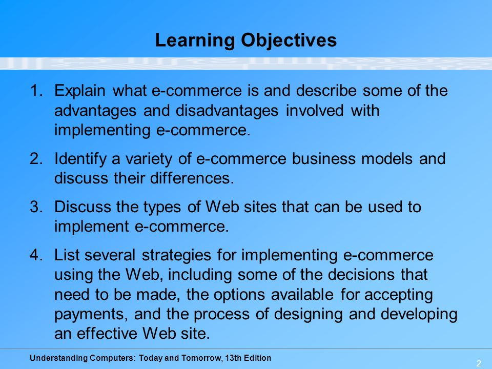 essay on strengths in e-commerce
