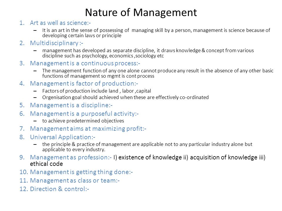 importance of production management pdf