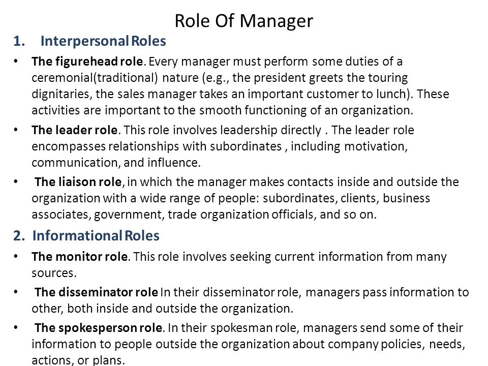 information needs of managers and other Managers need to devise and implement strategies, make plans and budgets, seek resources, implement, monitor and evaluate the plans, learn lessons, and then design new plans.