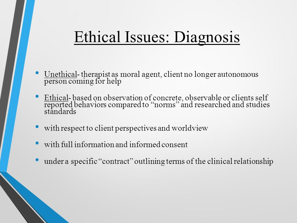 ethical issues in child observations Download ethical guidance introductory section pdf key areas for ethical consideration and the children's issues centre at the university of otago.
