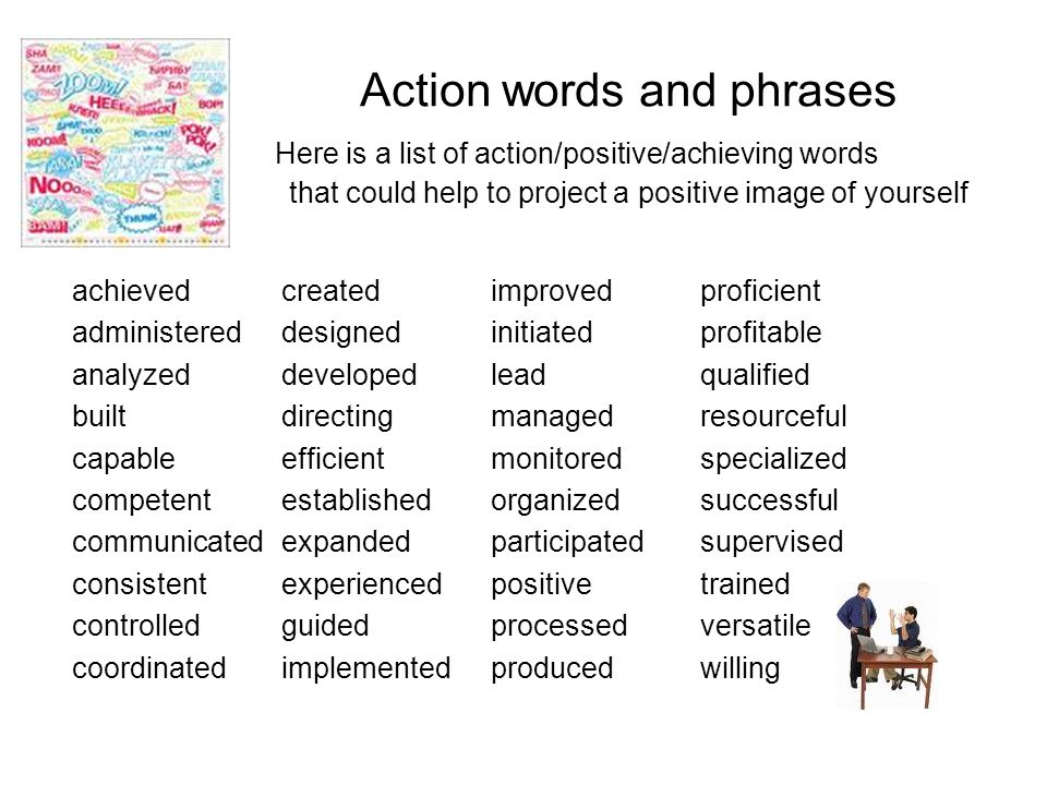 positive action words - Text