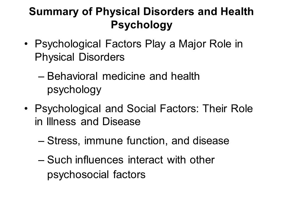 influence of physiological psychological and social Psychological factors affecting health  the treatment of both physiological and psychological aspects of poor health are  in conjunction with a social.