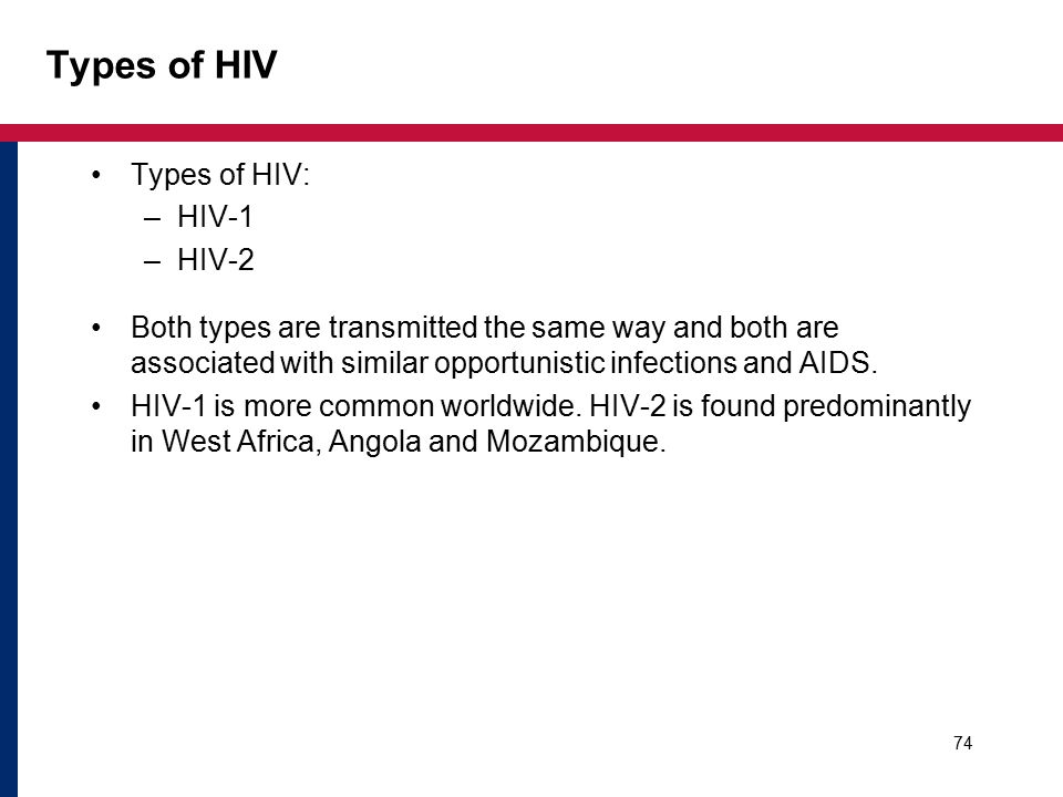 the difference between aids and hiv The difference between hiv and aids is that hiv is a virus, while aids is a medical condition hiv is sometimes referred to as the causative agent, since it is not .