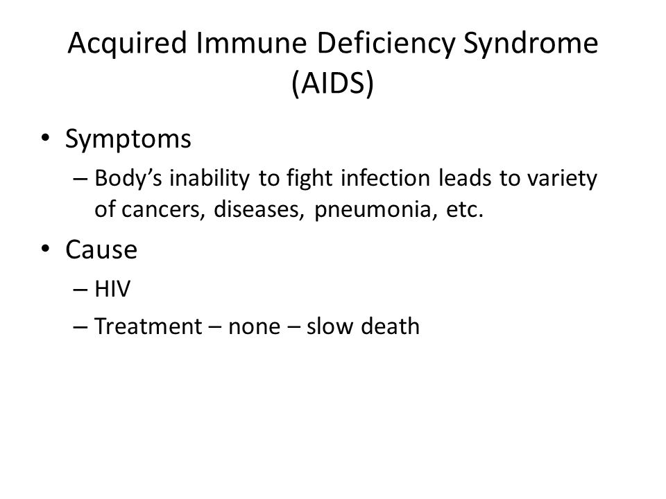 acquired immune deficiency syndrome essay Aids (acquired immunodeficiency syndrome) is a syndrome caused by a virus called hiv (human immunodeficiency virus) the disease alters the immune system, making people much more vulnerable to.