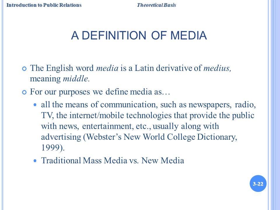 defination of mass media The definition of mass media is communication that reaches and influences a large number of people an example of mass media is google news an example of mass media.