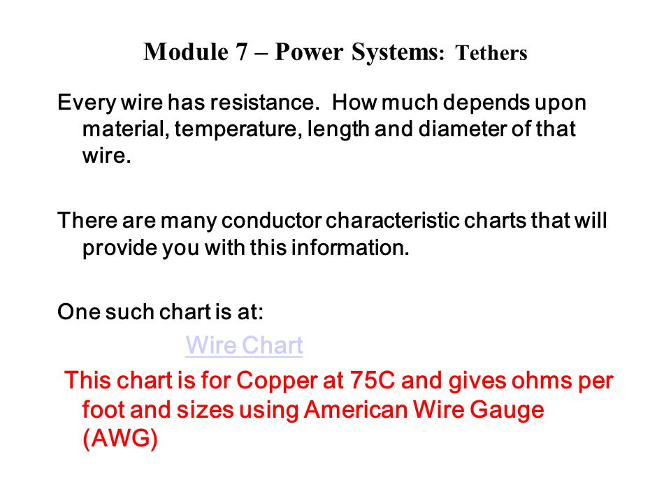 American wire gauge resistance chart images wiring table and module 7 power systems tethers ppt download 12 module keyboard keysfo images greentooth Image collections