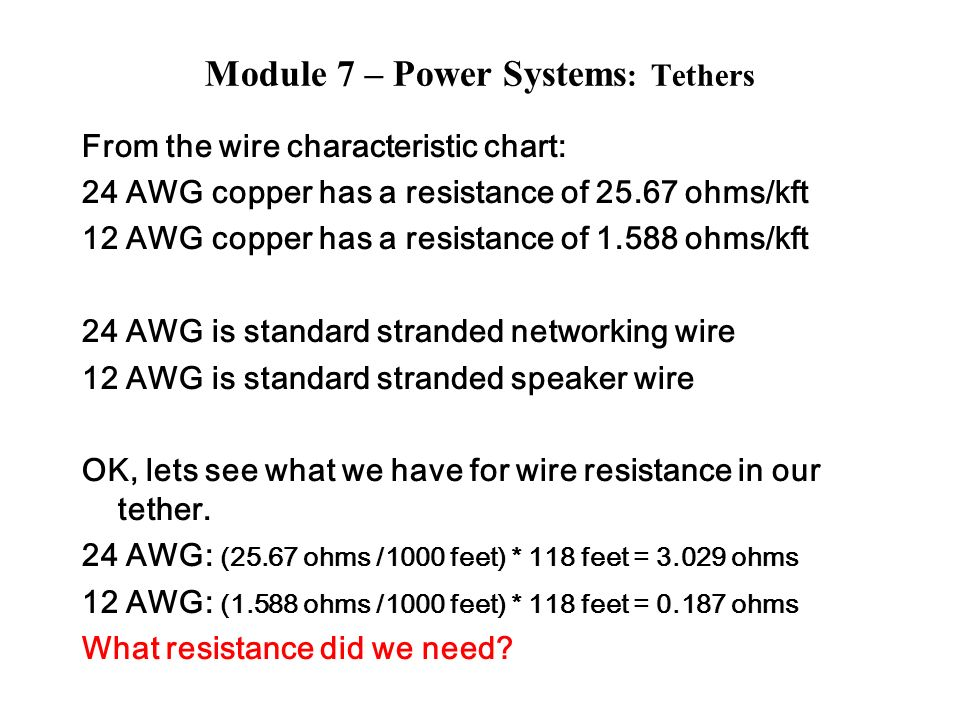 Stranded wire gauge resistance per foot image collections wiring module 7 power systems tethers ppt download 14 module keyboard keysfo image collections greentooth Image collections
