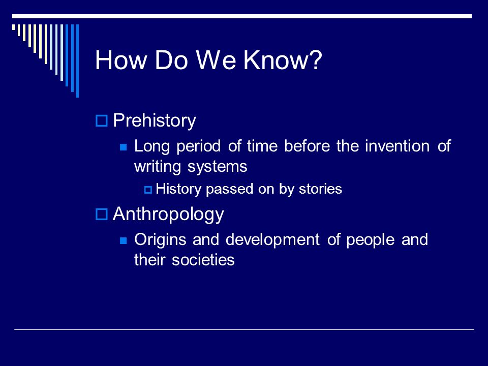 How Do We Know Prehistory Anthropology