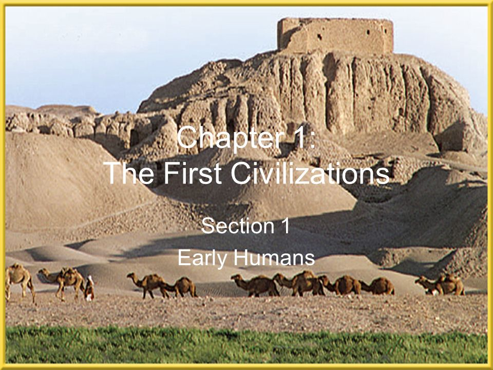 first civilizations of the early world