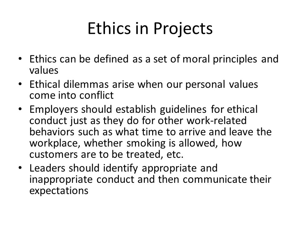 """an analysis of ethical dilemmas and conflicts in management """"analysis of ethical issues in human resource management"""" by: ms bhagyashri dinkar khobrekar  objective: to understand the impact of improper professional conduct in organizations and distinguishing between acceptable and unacceptable behavior in the organizations (with the help of 'proquest' where all the research based papers are."""