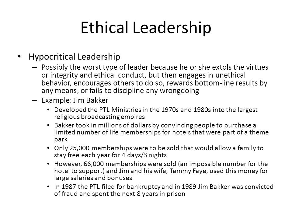 ethical practices of citigroup Chapter 1: history and ethical principles this content is the copyrighted material of the university of miami and the citi program 3 society's high regard for the medical profession the study planned first to obtain information about homosexual practices in.