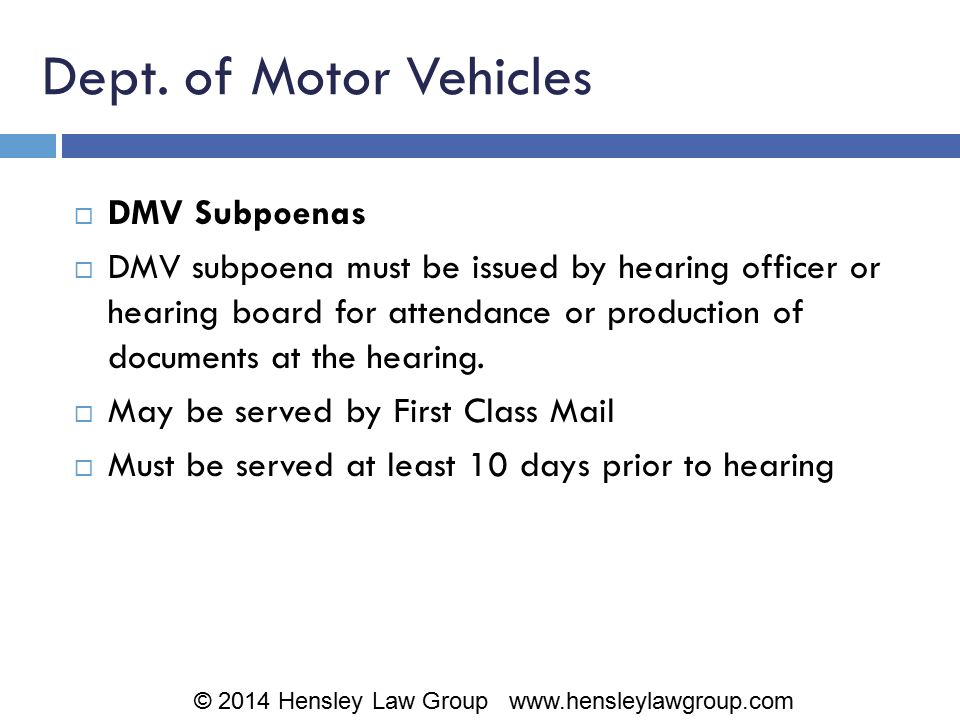 Responding to subpoenas and public records act requests for Department of motor vehicles records