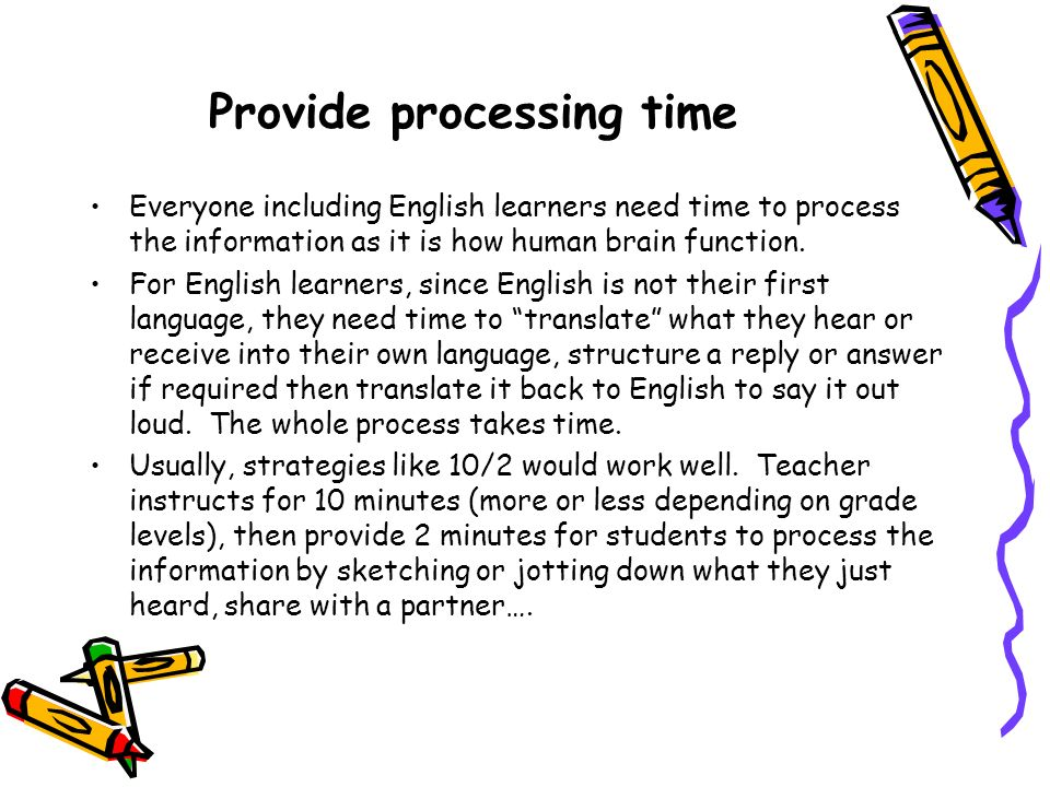 Provide processing time