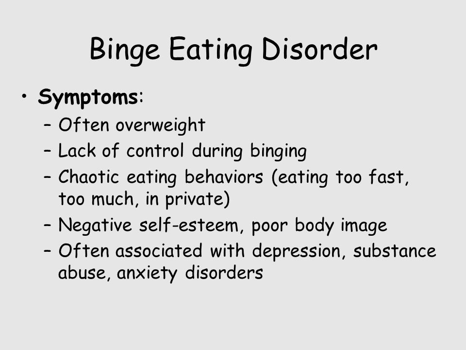 binge eating thesis Millions of people suffer from eating disorders and the numbers are rising thanks to fast food places super sized portions, remember an eating disorder is not just about people who refuse to eat.