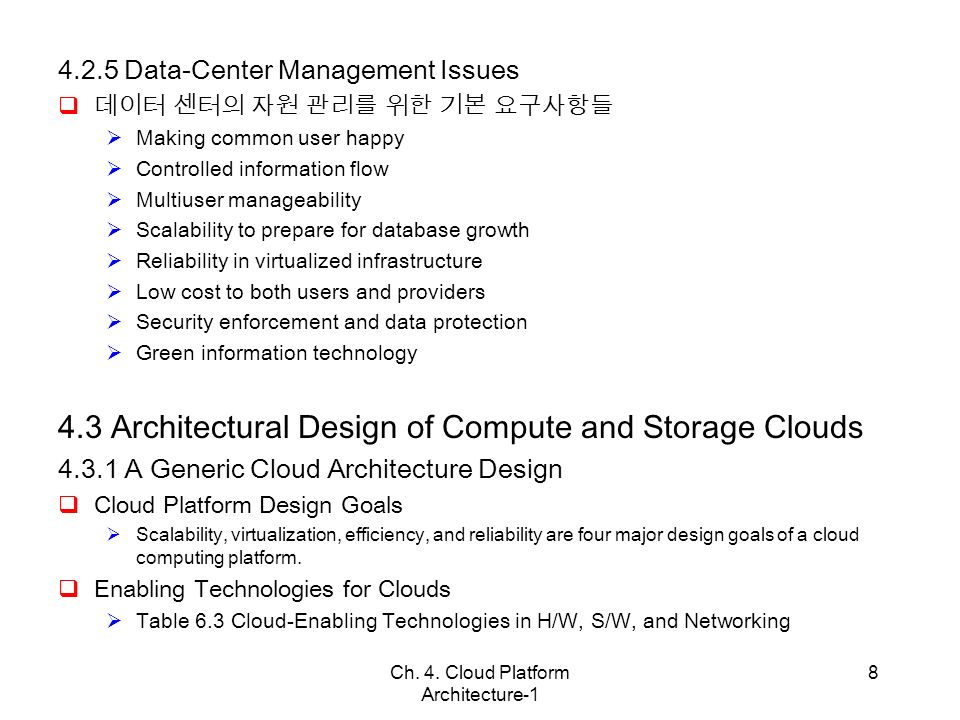 Good Cloud Platform Architecture 1