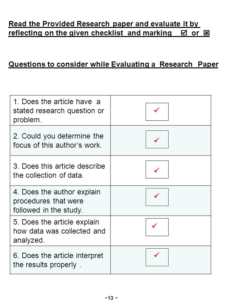 evaluate a research paper Components of a research paper in this segment, the key components of a quality research paper will be identified and discussed learning objectives.