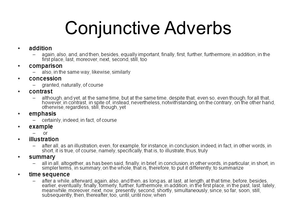 essay with conjunctive adverbs