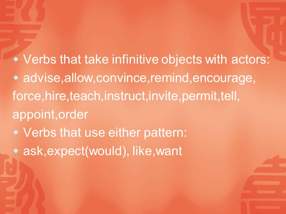 Verbs that take infinitive objects with actors: