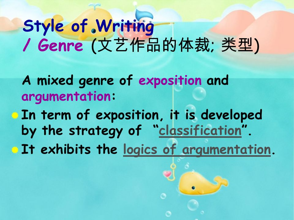 mixed genre essay C&r press submission manager powered by submittable - accept and curate digital content  prose and mixed genre collections  essays and mixed genre are between.