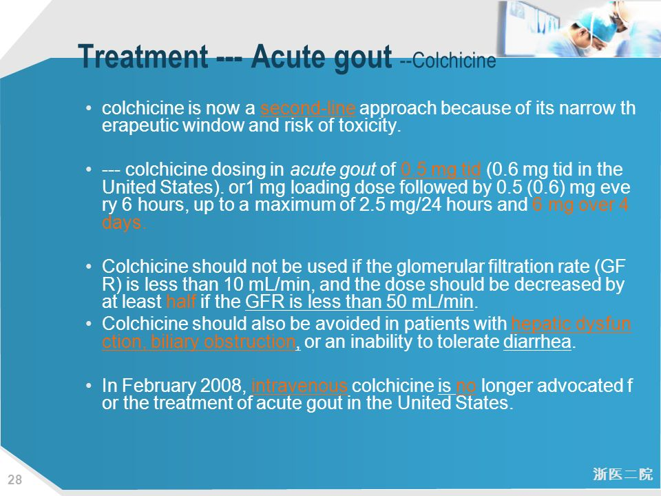 Gout Enzyme Therapy Read More ArticlesGuidesDoctor Advices - Gout prevalence map us
