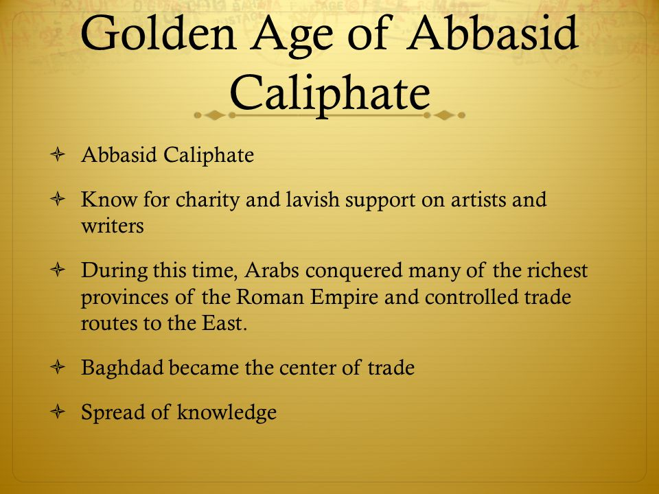 islam and abbasid caliphate The abbasid dynasty experimented with different kinds of coins  when caliph  al-mansur built baghdad (762), the gold mint was moved to the new capital, and  it was in this period that  abbasid coins islamic coins money dinars byzantium.